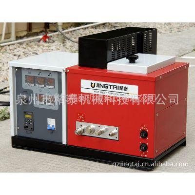 供应滤清器10公升热熔胶机--精泰