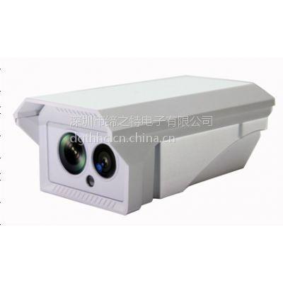 供应第五代红外监控摄像机