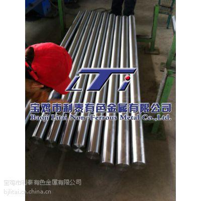 钛棒TA1、TA9、TA10钛合金棒TC4、TC11、TA19、TB6、钛光棒、耐腐蚀钛合金棒