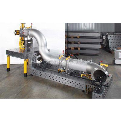 厂家直销,三维柔性焊接工装,焊接工装夹具,机器人焊接工装