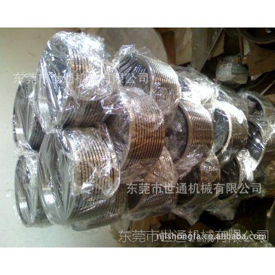 厂家生产直销分切圆元刀、苏州、上海、无锡、导轨板、广东、东莞