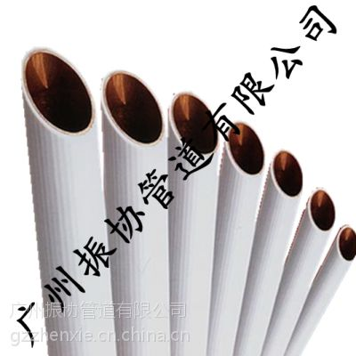 供应广东铜水管、广西铜水管、云南铜水管、海南铜水管
