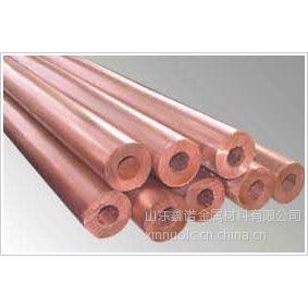 供应厚壁紫铜管
