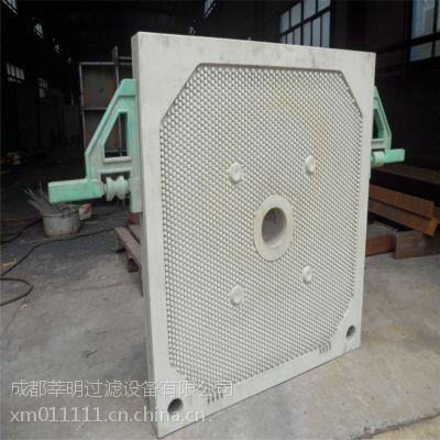 莘明隔膜压滤机滤板 厂家直销压滤机配件 高效固液分离滤板