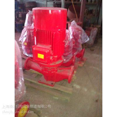 漫洋XBD7/26-80L-250IA边立式多级消防泵厂家直销