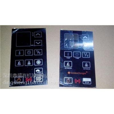 深圳双面板生产厂家、鼎盛塑胶、双面板生产厂家批发价