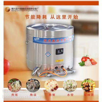 通化节能汤桶,旭龙厨业(图),麻辣烫汤桶
