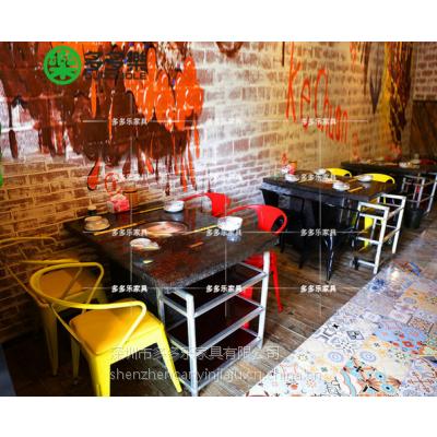 多多乐家具供应主题餐厅火锅桌 主题火锅桌 现代石材工业风餐桌椅定制