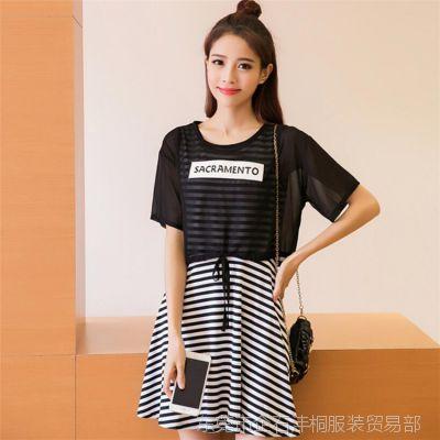 服装批发2016秋季新款韩版女装短袖条纹字母雪纺衫两件套装裙子潮