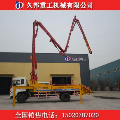 2016年***新款26米小型泵车河南泵车图片厂家直销优惠