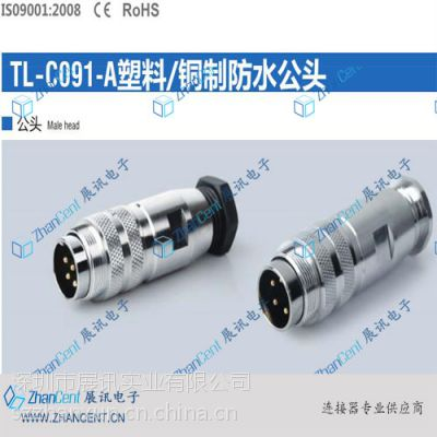 M16编码插头M12传感器连接器M8插头