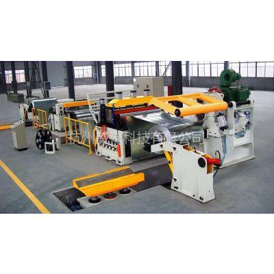 供应铝板纵剪、分条机组生产线