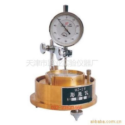 供应土壤膨胀仪 粘性土膨胀仪 土壤含水量 厂家直销仪器