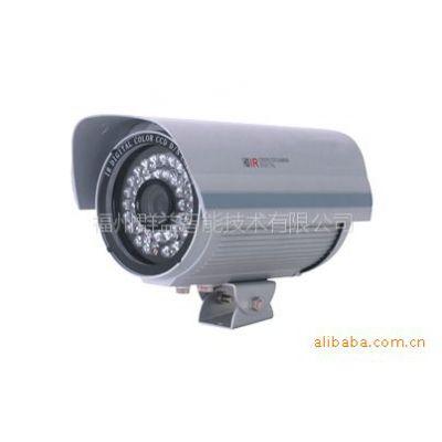 供应原装 1/3Sony 600CCD 红外监控摄像机 摄像头