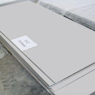 供应导热系数小TC18钛板 热强度高TC18钛棒价格