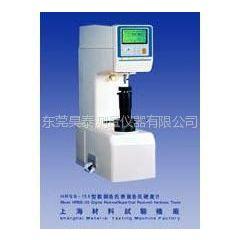 供应东莞深圳惠州供应数显表面洛氏硬度计HSRS-45