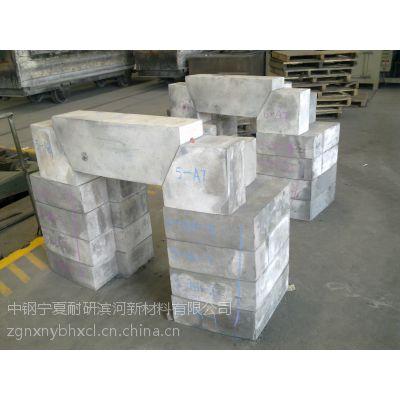 供应碳化硅系列高温炉组合内衬