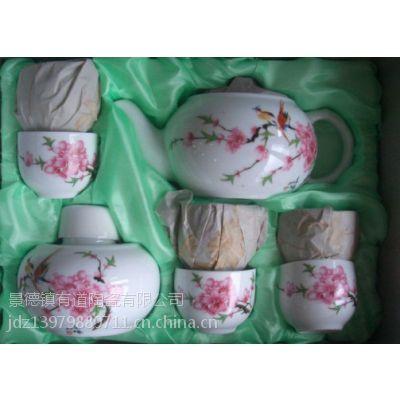 供应批发景德镇陶瓷茶碗、茶壶、茶具套装加工定做订制加字设计图样品打样