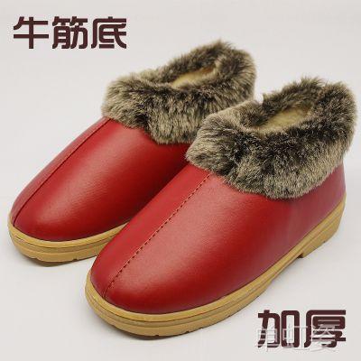 海宁特价批发冬季居家棉拖可爱保暖棉鞋包跟棉拖鞋男女老人皮拖鞋