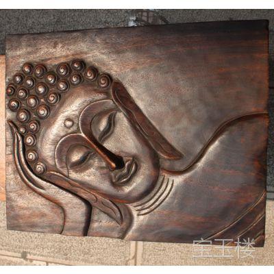 宝玉楼  泰国红木浮雕