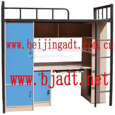 厂家直销公寓床 全钢制组装结构 北京五环内免运费送货