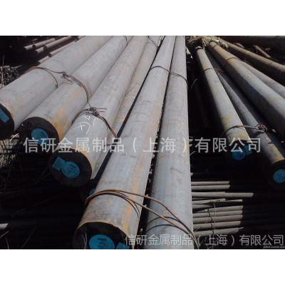 供应5Cr4Mo3SiMnVAl合金工具钢 产品介绍 现货报价 上海销售