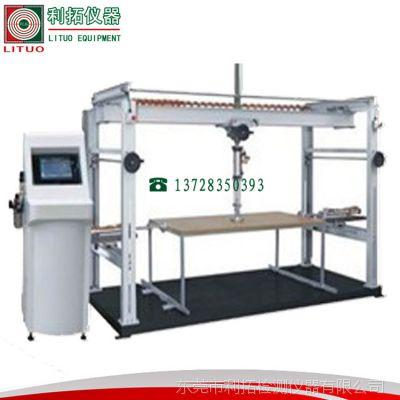 柜类综合试验机LT-JJ16-A|木家具试验机|利拓专业生产家具试验机