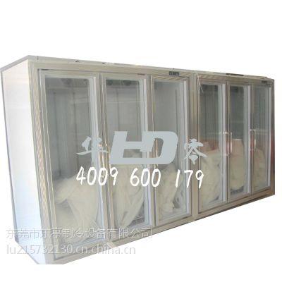 |东莞便利店冷柜|东莞冰柜|东莞饮料柜华零冷柜价格