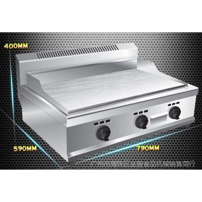 哪里有煤气扒炉 煤气式葱花饼机 煤气手抓饼机 煎包子机 炒粉机