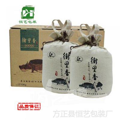 厂家订做麻布袋棉麻大米袋包装布袋大米袋粮食袋各种规格均可订做