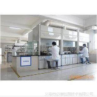 山东优惠办理纺织品纤维成分定量分析 权威第三方检测公司