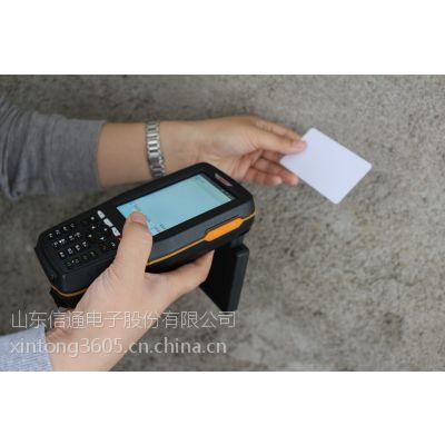 工业级条码扫描器:信通电子提供打折手持终端