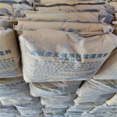 灌浆料厂家价格 菏泽灌浆料生产厂家