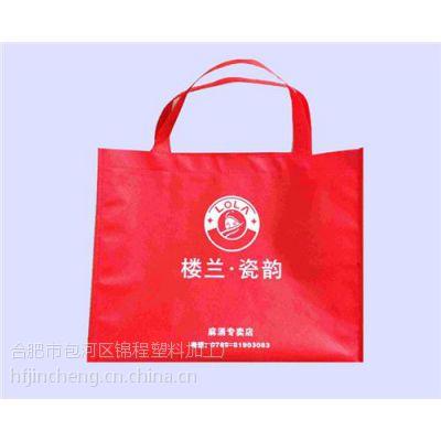 合肥无纺布袋生产商,合肥无纺布袋,锦程塑料包装(图)