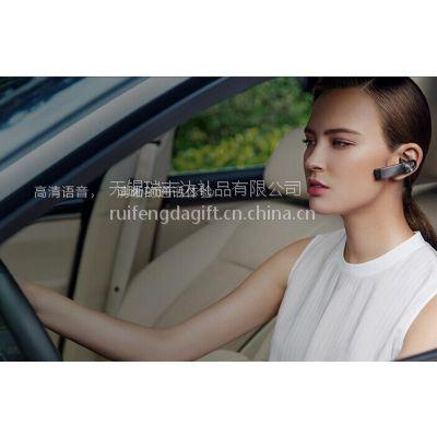 Huawei/华为 am07小口哨蓝牙耳机p9荣耀V8无线挂耳式通用 无锡电子商务礼品定制