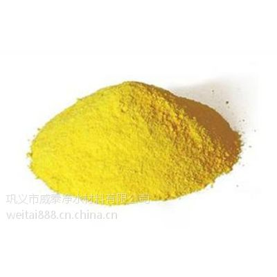 威泰净水(在线咨询)_聚合氯化铝_聚合氯化铝的特性