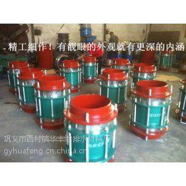 湖南衡阳 华丰供应N-H-Ⅱ型直流式无推力补偿器 不锈钢