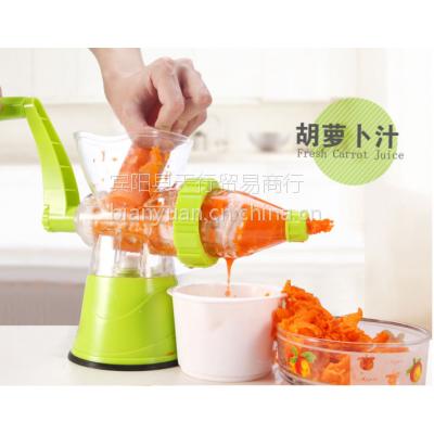 手动多功能果蔬榨汁机,水果压汁机 冰激凌机