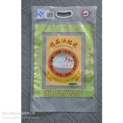 厂家供应秦皇岛2.5kg大米包装袋,可彩印打码,加印logo