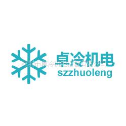 供应34如何选择更好的中央空调|深圳中央空调安装工程