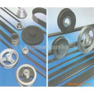 供应空压机皮带/压缩机三角带/空压机皮带轮