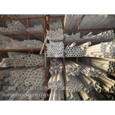 供应304、201不锈钢管价格 机械加工用不锈钢无缝管 装饰用不锈钢焊管