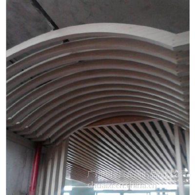 供应铝合金吊顶装饰铝方通生产工厂