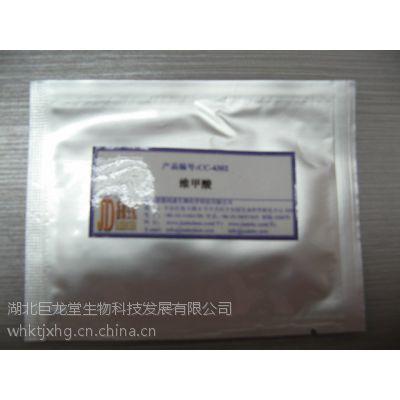 供应供应盐酸克林霉素棕榈酸酯