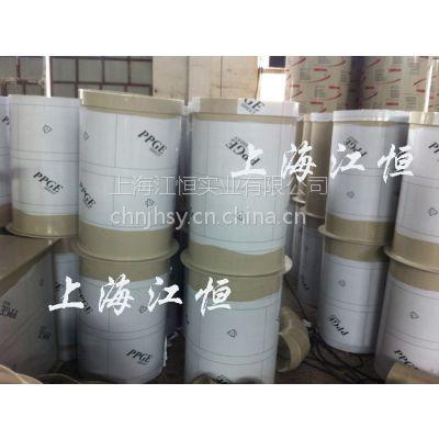 浙江平湖诸暨上虞工业废气处理设备工业废气处理工程