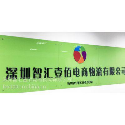 美国海淘母婴类产品直发广州行邮清关代理