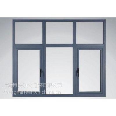 供应钢质固定式防火窗,钢质平开式防火窗厂家 上海