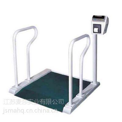 医用轮椅秤哪里有 300kg带打印轮椅秤