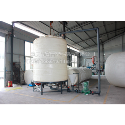 【赛普塑业】2吨锥底水箱 一次性排空锥底水箱