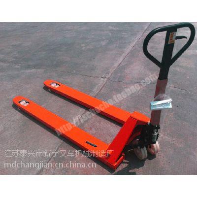供应厂家直销BX不锈钢手动液压搬运车